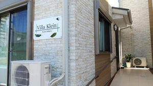 Villa Klein