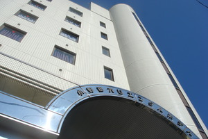 小野田オリエンタルホテル