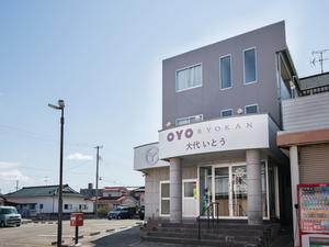 OYO旅館 大代いとう 多賀城