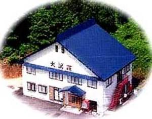 大沢荘<群馬県>