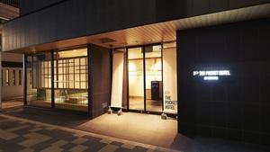 THE POCKET HOTEL京都烏丸五条