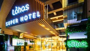 スーパーホテルLohas池袋駅北口 高濃度人工炭酸泉 ふくろうの湯