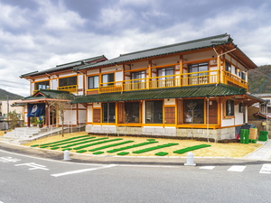 IBARA DENIM HOTELS 舞鶴楼