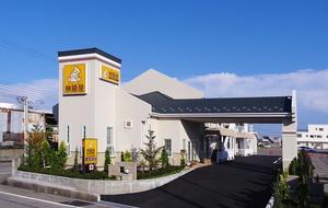 ファミリーロッジ旅籠屋・神戸須磨店
