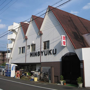 淡路島エイト民宿