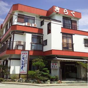 篠島 海幸の宿 きらく<篠島>