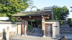 京都嵐山 花のいえ