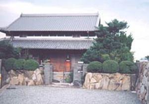 民宿 平林荘 <淡路島>