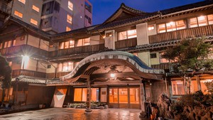 雲仙・小浜温泉 春陽館 露天風呂から眺める夕陽が絶景の宿