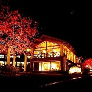 ホテル富貴の森