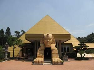 ピラミッド元氣温泉
