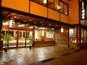 【もみの木の宿 明治荘】カニ・源泉かけ流し温泉・日本庭園の宿