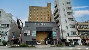 ホテルルートイン富山駅前