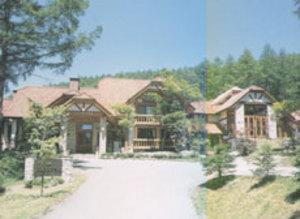 四季の森ホテル