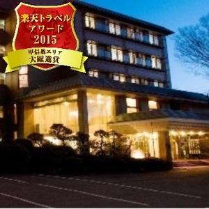 石和温泉 ホテル花京