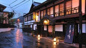 小町ゆかりのホタルの里 美肌の湯と旬菜の宿 亀屋万年閣