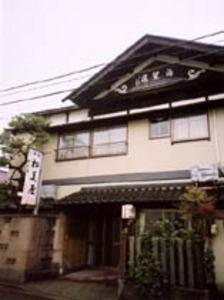 松美屋旅館
