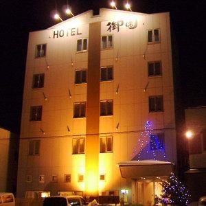 ホテル 御園
