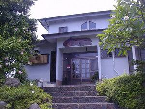 民宿 山水 <鹿児島県・屋久島>