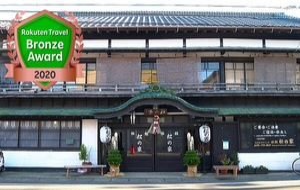 旅館 松の家