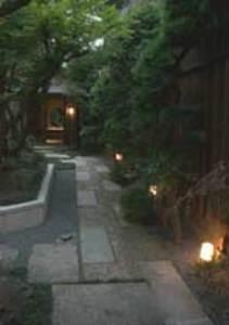 宿屋 西陣荘