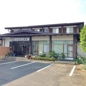 かま仙旅館