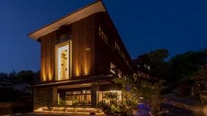 玉名温泉 旅荘 黄金館