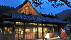 四万たむら 室町創業7つの源泉を持つ月替わり懐石の宿