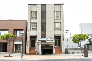 OYO 44597 Business Hotel Mitsuya
