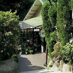箱根湯本 山紫園