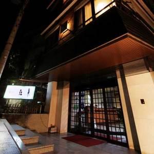 奈良・猿沢池前 旅館 江泉