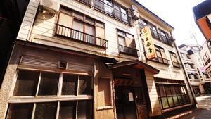 三春屋旅館