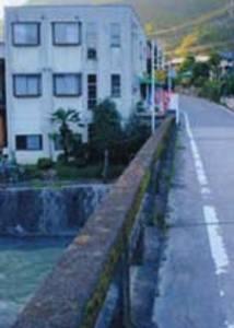 民宿 橋本屋