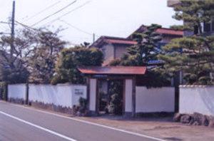 尾張温泉郷 料理旅館 湯元館