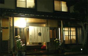 湯宿 奥澤