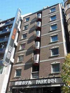 新宿ホテルパークイン