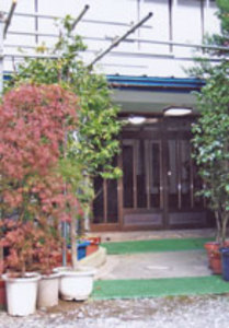大鰐温泉 料理旅館 福士館