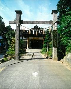 羽黒山 三光院