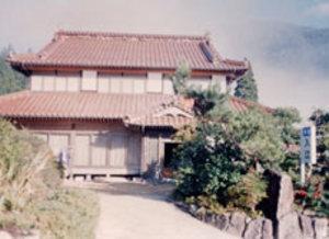 民宿 入江