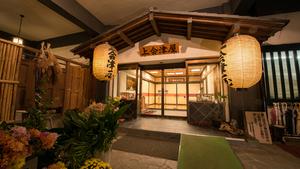 塩原温泉 名物茶室風呂 地酒と料理自慢の宿 旅館 上会津屋