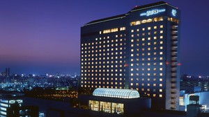 ホテルイースト21東京 ~オークラホテルズ&リゾーツ~