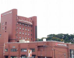 ホテルグランドパレス塩釜