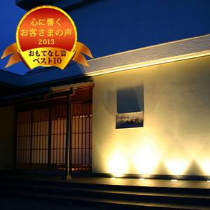 阿知須温泉 てしま旅館