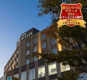 ホテルアリヴィオ