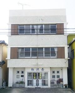 旅館 松沢屋