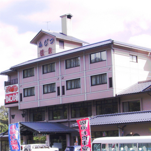 舞鶴ふじつ温泉