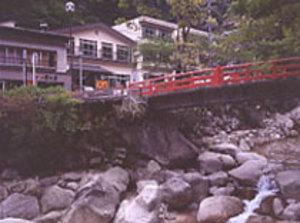 湯の山温泉 渓流の宿 観光旅館 蔵之助
