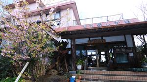 嵐の湯 旅館あしか荘