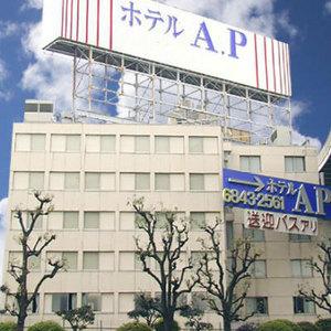 ホテル A.P