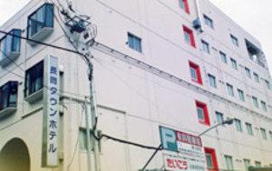 長岡タウンホテル